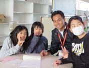 Bersama Anak Jepang