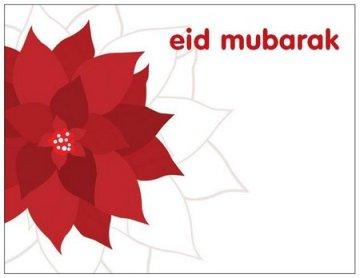 RMB : eid mubarak