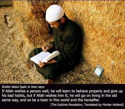 tetaplah semangat menuntut ilmu