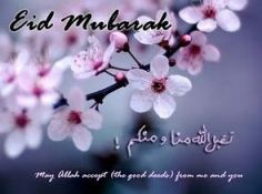 ied mubarak