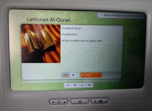 AVOD baru File Lantunan Quran